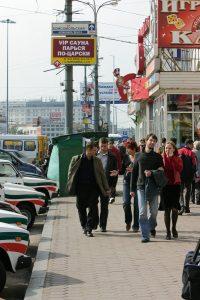 Nähe Komsomlskaja, Moskau 2005