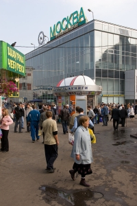 Komsomlskaja, Moskau 2005